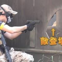 【動画】2015年10月04日 No.9 ミッドタウンでサバイバルゲーム(サバゲー)